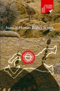 State of Human Rights in 2012 (Human Rights Commission of Pakistan)
