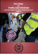 A report on deaths and detentions from Bahrain Center for Human Rights (bahrainrights.org)