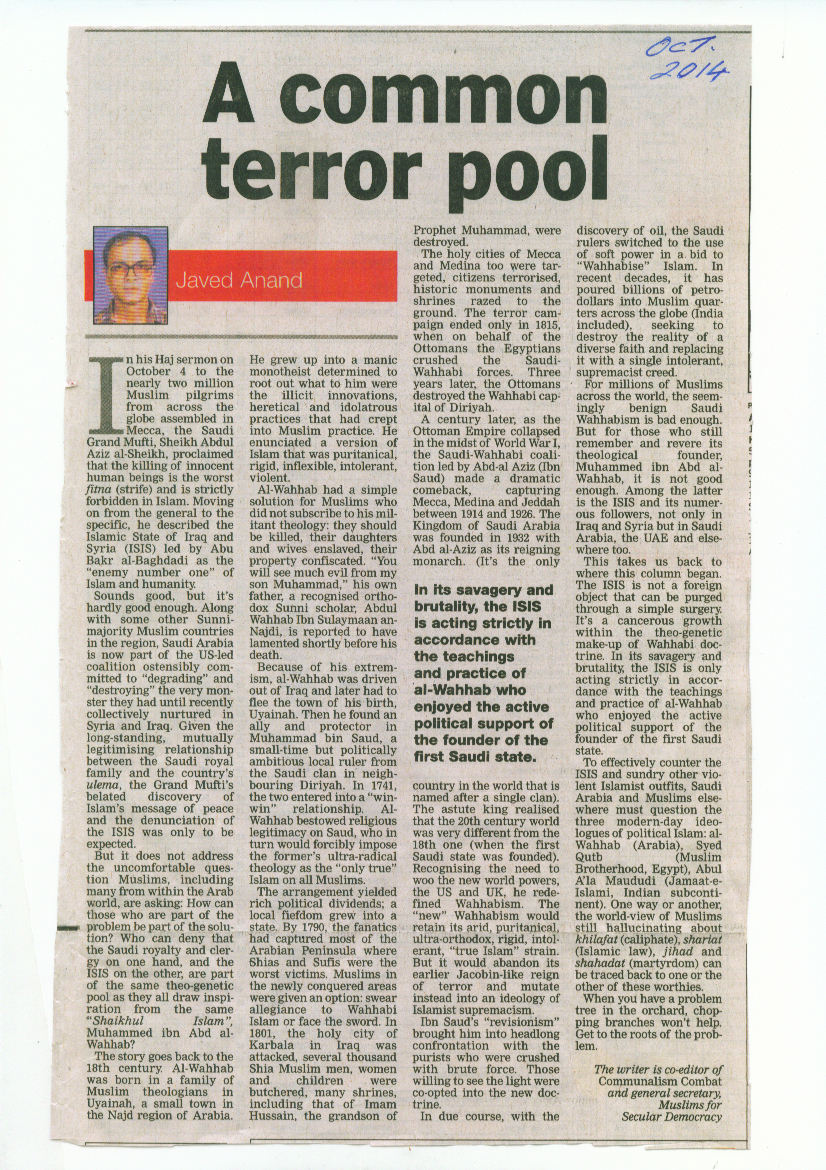 Article - 2  on ISIS -  A common terror pool