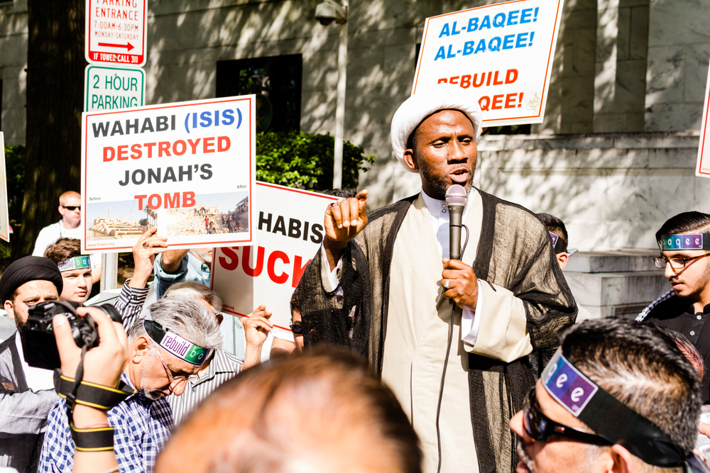 Baqee Protest 2015