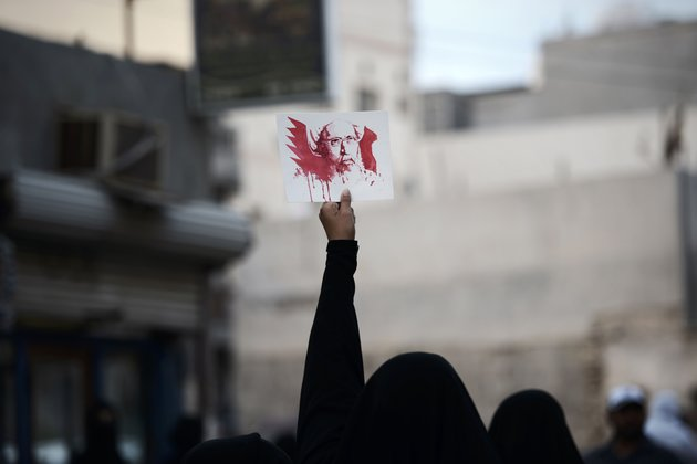 BAHRAIN-DEMO-SAUDI-EXECUTION
